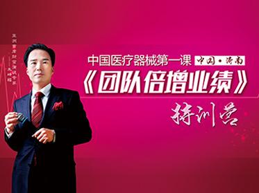 2016产业中国高峰论坛,朱坤福与近百位中国产业领袖及顶级财经媒体进行交流分享