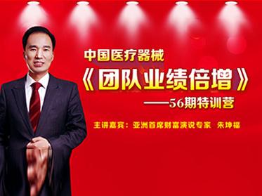 荣登《财富》中国杂志 , 被评为2016年中国40位40岁以下商业领袖