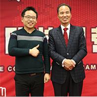 中国第一家***上市公司 广州**集团董事长:***